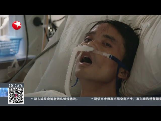 《人间世》举行线下活动 呼吁将肺移植纳入医保
