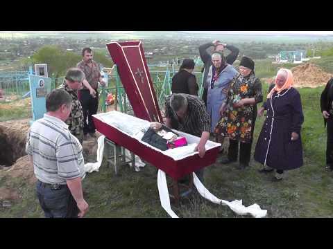Как бесплатно похоронить человека