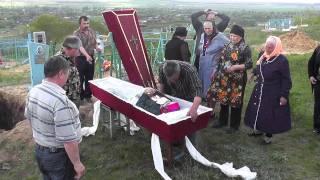 Похороны бабушки Оли