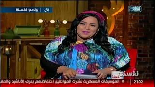 #نفسنة  النجم الكوميدي محمود الليثى يغنى أسمر يا جميل .. واهداء خاص لشيماء!