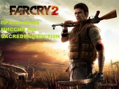 Far Cry 2 МИССИЯ №3 Таблетки от малярии ,Уничтожение транспорта и снаражения