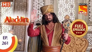 Aladdin - Ep 261 - Full Episode - 15th August, 2019