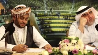 الطريق إلى منشد الشارقة: السعودية