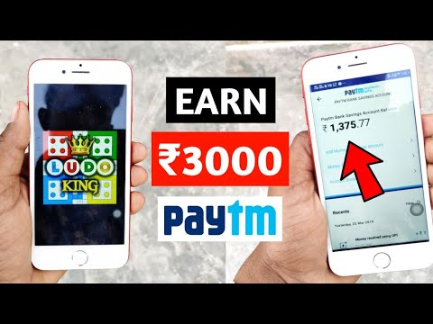 Earn ₹+₹ Paytm Cash By Playing Android Games