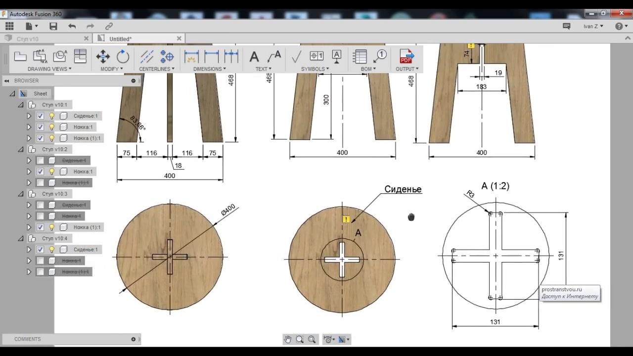 Как создать чертеж в Fusion 360? | INT LINES