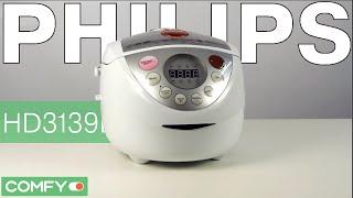 Philips HD3139/03 - современная мультиварка с 3D-нагревом - Видеодемонстрация от Comfy