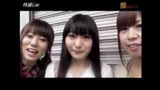(#08)特盛Liar 町田有沙 検索動画 6