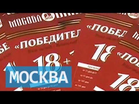 Денежные переводы Western Union в Москве - адреса и тарифы