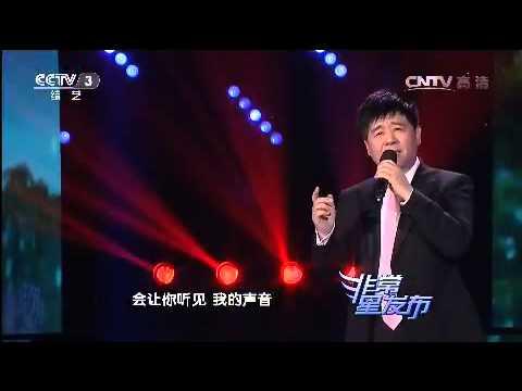 20140625 非常6+1 非常星发布:王洁实 安又琪