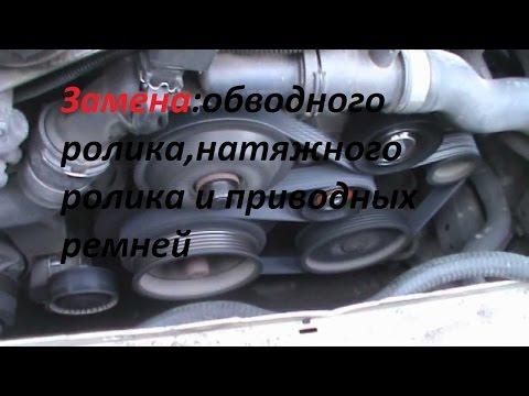 BMW e46 m54 замена ремня ГУР и роликов натяжителя ремня.