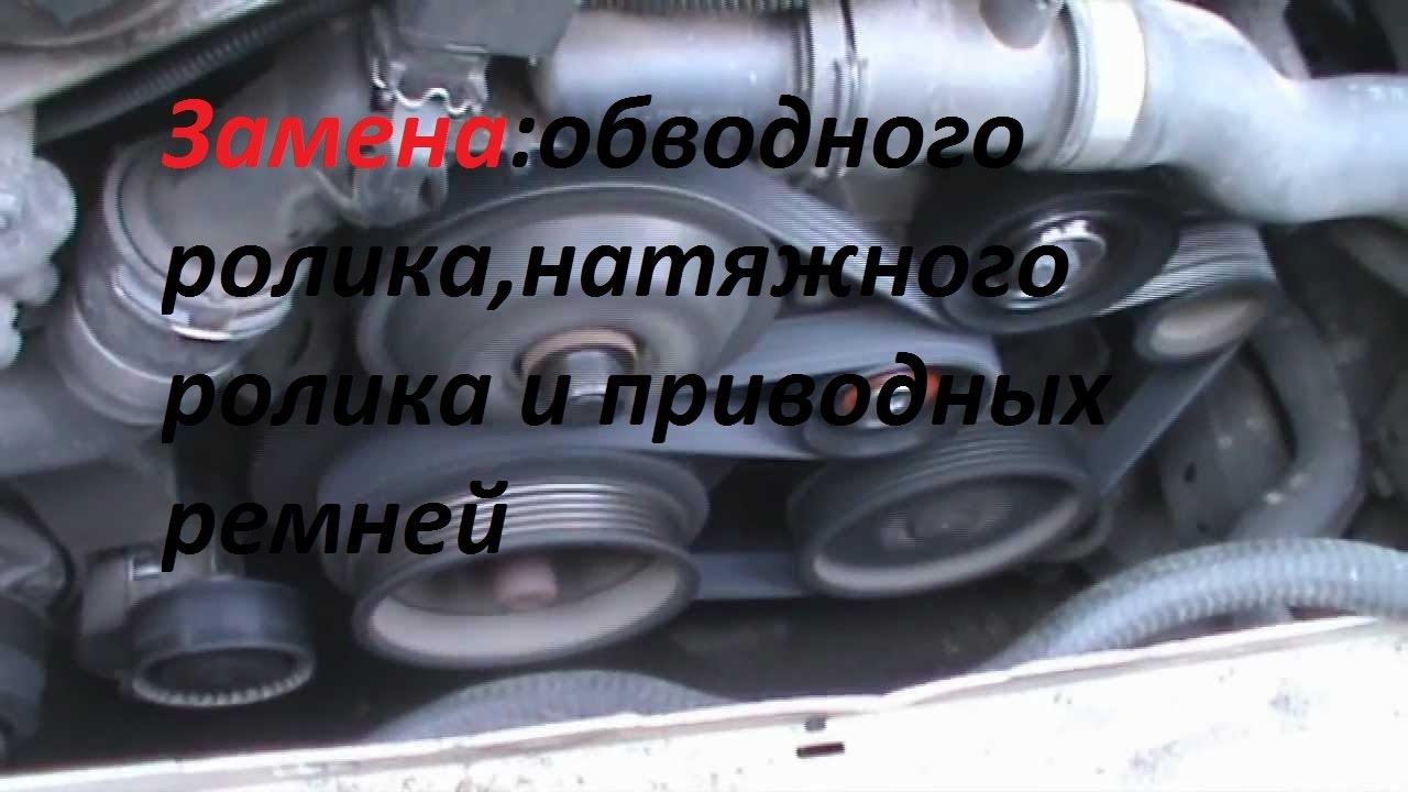 Ремонт моторчиков отопителей ауди а6 с4