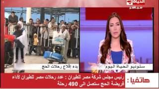 مصر للطيران: تخصيص 490 رحلة لنقل الحجاج