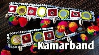 Navratri |navratri Jewellery|Kamarband|garba|pompom| DIY kamarband tutorial| DIY kamarband making
