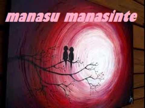 Manasu Manasinte