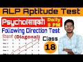 ALP CBT 3 Following Direction Psycho Aptitude test, rrb alp loco pilot psycho classes Mp3