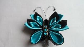 Как сделать Бабочку ( мотылёк ) Канзаши Hand Made