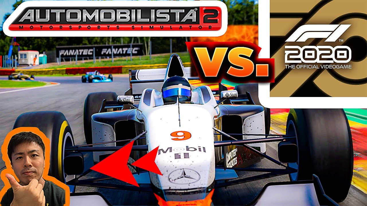 Automobilista 2 vs F1 2020 Who would have thought?