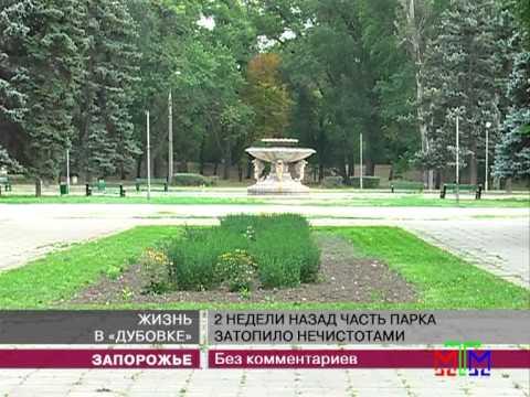 Александр Солженицын. Архипелаг ГУЛаг. Том 3 (части 5, 6 и 7)