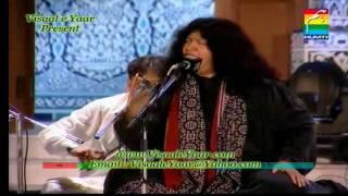 Punjabi Sufi Kalam( Kethe Meher Ali Kethe Teri Sana)Abida Parveen.By Visaal