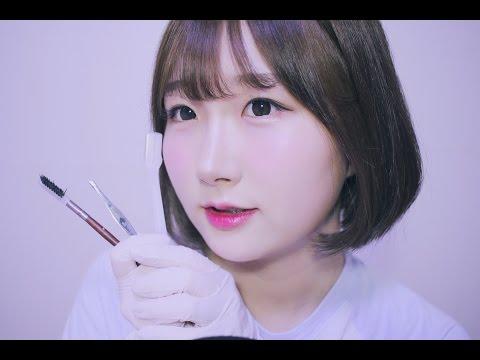 [한국어 ASMR , ASMR Korean] 눈썹 정리 롤플레이 | Eyebrow Shaping Roleplay