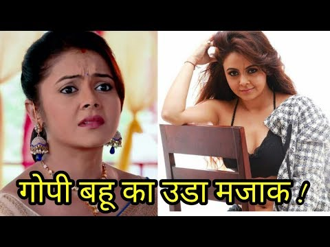 People made fun of Devoleena Bhartchrjee aka Gopi Bahu for wearing bikini.! shocking tv news !