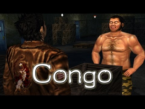 Shenmue II - Working with Congo