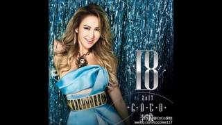 HIT FM全球首播CoCo李玟2017最新單曲『18』