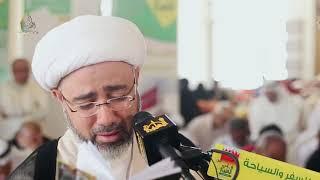 دعاء الإمام الحسين ( ع ) يوم عرفة<br />بصوت سماحة الشيخ مصطفى الموسى