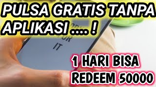 TRIK DAPAT PULSA GRATIS ALL OPERATOR TANPA APLIKASI - TERBARU 2018