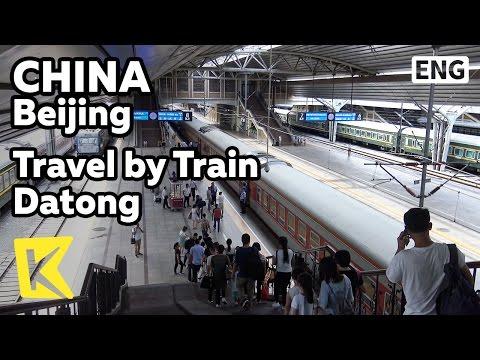 【K】China Travel-Beijing[중국 여행-베이징]기차 여행의 시작 중국 다퉁/Travel/Train/Datong/Old castle