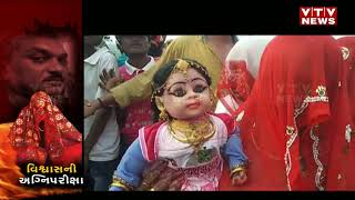 સમગ્ર રાજ્યમાં Dhabudi Mata ની ચર્ચા ચાલી રહી છે ત્યારે જાણો Dhabudi Mata નું શું છે સત્ય ?