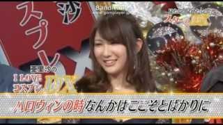 「ダウンタウンDX」13年2月14日放送回 亜里沙 http://ameblo.jp/...