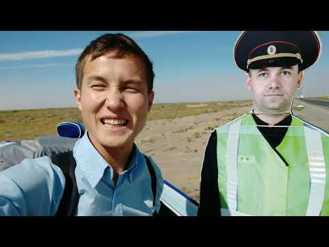 В Казахстан ✌️✌️🇰🇿🇰🇿 Актобе Атырау Дагестан Грозный Астрахань