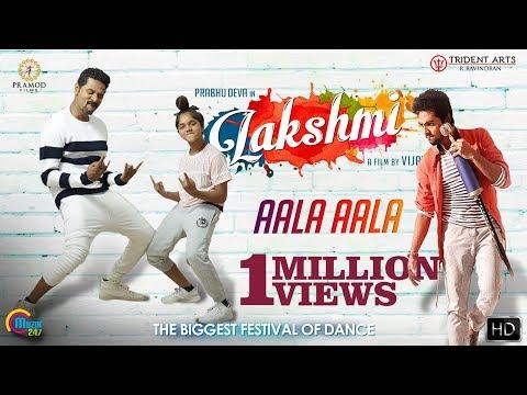 Lakshmi | Aala Aala | Tamil song | Prabhu Deva | Vijay | Sam CS | G V Prakash Kumar