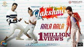 Lakshmi | Aala Aala | Tamil song | Prabhu Deva | Vijay | Sam CS | G V Prakash Kumar Resimi