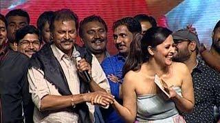 అనసూయని ఆడుకున్న మోహన్ బాబు || Mohan Babu's hilarious punches on Anasuya || Gayatri audio launch