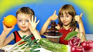 Шоколадный Фонтан ЧЕЛЛЕНДЖ Зеленый Лук Огурцы и др. Вкусняшки  Шоколадный Челлендж Еда в Шоколаде