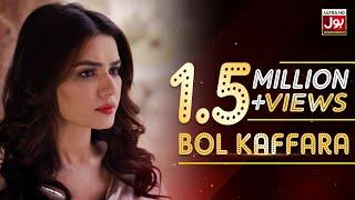Bol Kafara Kya Hoga | BOL Entertainment | Parlour Wali Larki | Pakistani Drama Song | BOL Music