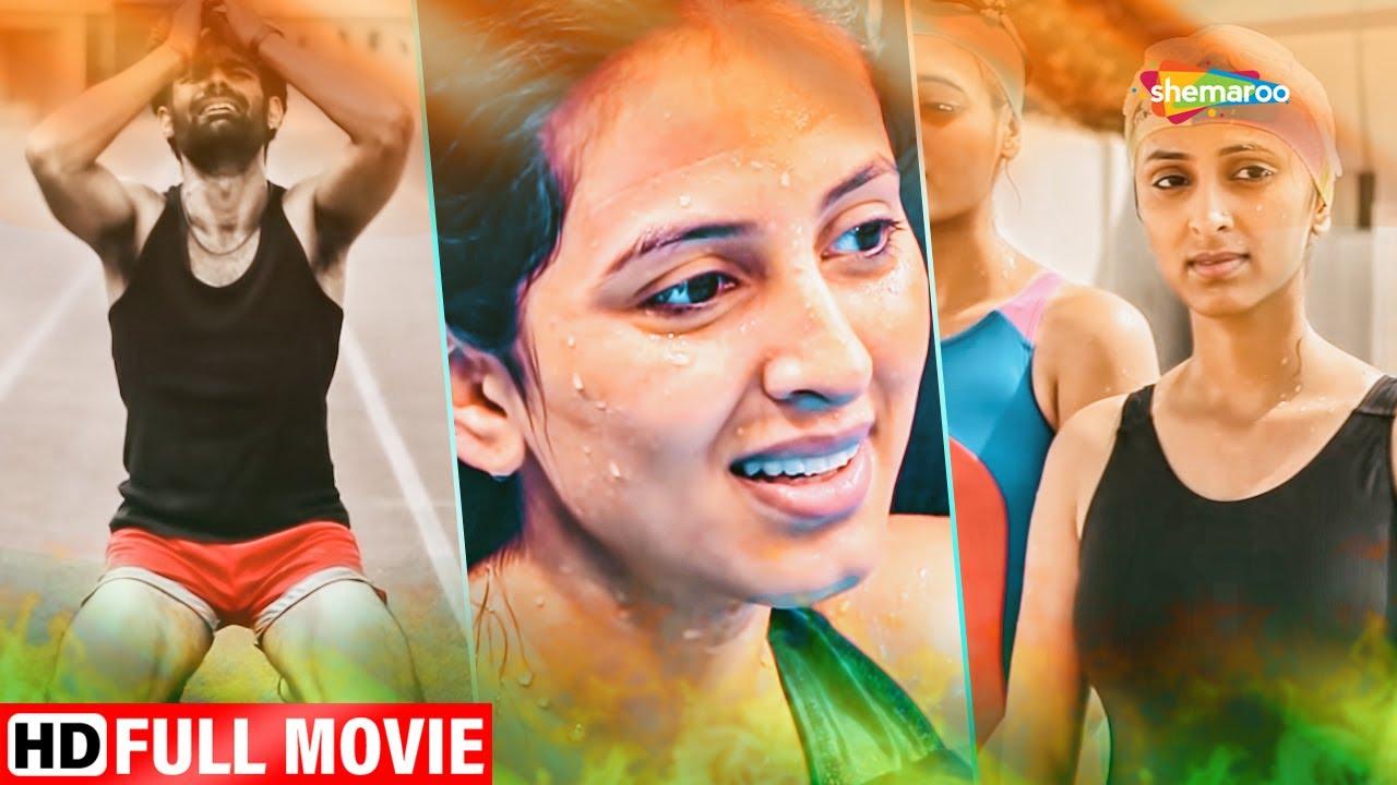 ओलंपिक गेम की सच्चाई, दिल दहला देनेवाली कहानी - दिल को छू लेने वाली फिल्म - Hindi Movie - #olympics