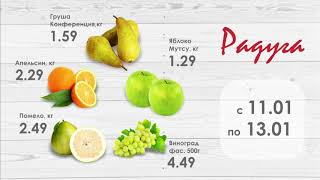 """Скидки до 60% - новая акция в супермаркете """"Радуга"""" в Пинске"""