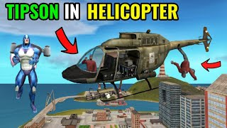 tipson in helicopter new trick | new update version 6.0.3 in rope hero vice town || classic gamerz