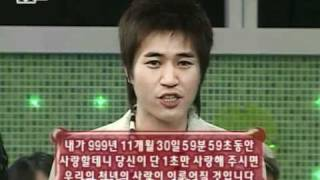 Kim Jong Min and Hui Jin