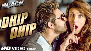 Dhip Dhip Buker Majhe   Black   Bengali Movie 2015   Soham   Mim   Raja Chanda