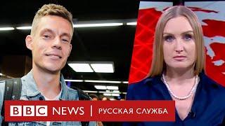 «Юрий будет Дудь». Что мы знаем о согласованной акции 10 августа | Новости