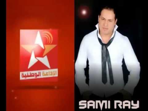 Sami Ray Sur Radio Rabat IDAA AL WATANIA