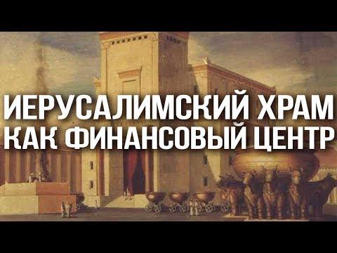 Валентин Катасонов. Философствующая
