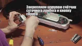 Корректировка одометра (пробега автомобиля) Hyundai Accent(, 2013-06-12T07:53:07.000Z)