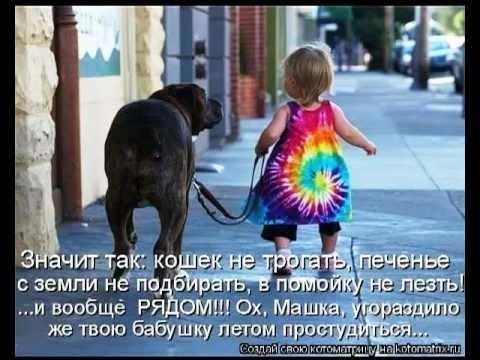 Разные прикольные картинки.mp4