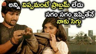 సగం సగం ఇప్పితేనే నాకు సిగ్గు | Latest Telugu Movie Scenes | Gentleman Movie