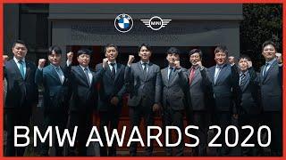 BMW GROUP KOREA AWARDS 2020. D…